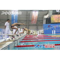 The 9th Paralympics Swimming Events Held in ChengDu